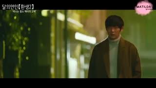 عاشقان ماه ۲ ☆ [❤MOON LOVERS  2 HAE SOO X WANG SO 해수&왕소 ❤]