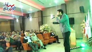تقلید صدای علی دایی و محمد علیزاده  توسط سامان طهرانی
