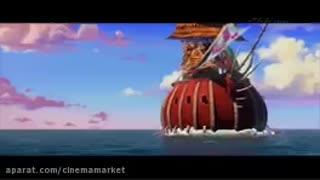 دانلود رایگان فیلشاه|فیلشاه|HQ|HD|4K|1080|720|480|انیمیشن فیلشاه با لینک مستقیم بدون سانسور