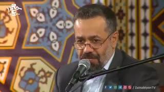 سرم خاک کف پای (روضه دلسوز) حاج محمودکریمی | حرم امام رضا