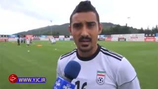 نظر ستارههای تیم ملی فوتبال ایران درباره نتایج جام جهانی 2018