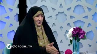 آفاق - 1 خرداد 97 (مهمان برنامه سرکار خانم سویزی)