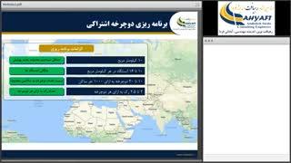 وبینار توسعه دوچرخه سواری درشهرها  با رویکرد دوچرخه اشتراکی