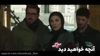 دانلود و خرید قانونی فیلم ساخت ایران 2 - قسمت 4