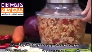 خردکن زایمر کمک سر آشپز - سیتی کالا