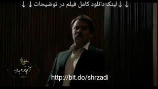 نسخه نهایی قسمت 15 از فصل سوم سریال شهرزاد تاریخ انتشار 7 خرداد ماه 97 - نماشا