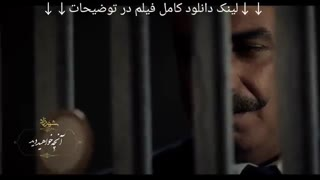 ( قسمت 15 ) ( فصل 3 شهرزاد ) ( دانلود قانونی ) ( کیفیت HD ) - نماشا
