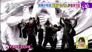 [Video] BTS – TBS (Hayadoki!) [180529]