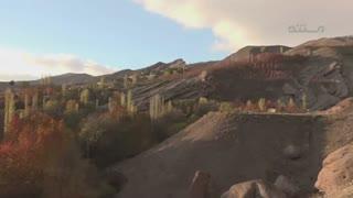 روستای گازرخان - قزوین