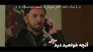 دانلود رایگان ساخت ایران 2 قسمت پنجم 5 سریال - نماشا 1080p HD