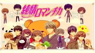 Opning Junjou Romantica 3