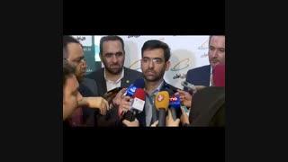 رکورد سرعت اینترنت در ایران