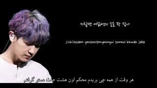آهنگ سولو جدید چانیول_اکسو_ به اسم hands (دست ها ) با زیرنویس فارسی_پیشنهاد ویژه ❤