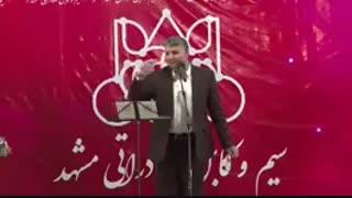 حمید ماهیصفت پلنگای ایرانی رو با خاک یکسان کرد