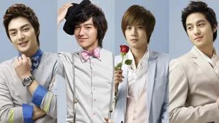آهنگ زیبای * Do You Know *موسیقی متن فوق العاده سریال پسران برتر از گل - اجرا توسط گروه ❤️  SS501❤️