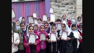 مدرسه غیر انتفاعی دخترانه آتیه سازان ۲۲۹۲۵۴۴۸-۵۰