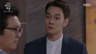 قسمت چهل و سوم سریال کره ای پسر خانواده ثروتمند - Rich Family's Son 2018 - با زیرنویس فارسی