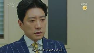 قسمت هفدهم سریال کره ای معجزه ملاقات ما - The Miracle We Met 2018 - با زیرنویس چسبیده