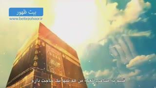 ماذا یرید الإمام المهدی(عج) من الشیعه