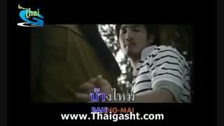 تور تایلند,تور پاتایا,تور پوکت,تور ساموئی(www.Thaigasht.com)