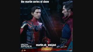 داغ داغ !رونمایی از اکشن فیگور مردعنکبوتی Spider-Man / آیرون اسپایدر iron spider