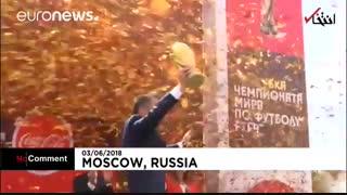 مراسم رونمایی کاپ جام جهانی در مسکو