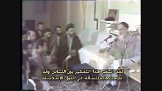 مستند امام روح اللّه | زندگینامه امام خمینی«رحمۀاللّه علیه» | قسمت ۶