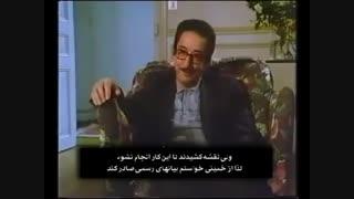 مستند امام روح اللّه | زندگینامه امام خمینی«رحمۀاللّه علیه» | قسمت ۷