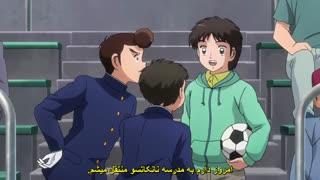 انیمه Captain Tsubasa 2018 - فوتبالیستها قسمت 6  زیرنویس هاردساب
