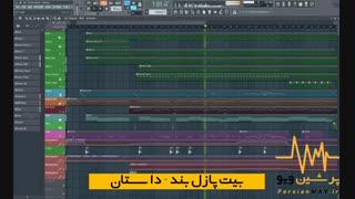 دانلود بیت پازل بند - داستان (اف ال استودیو)