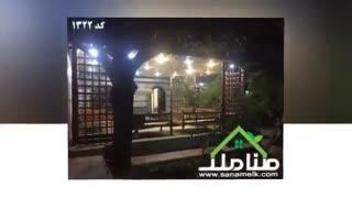 خرید و فروش باغ ویلا در والفجر شهریار کد1322