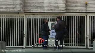 دوربین مخفی:نتانیاهو ما دوست ایرانیم! پس چرا هسته ای ایران را بستید؟
