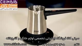سرویس چای ساز و قهوه ساز آرزوم ترکیه - سیتی کالا