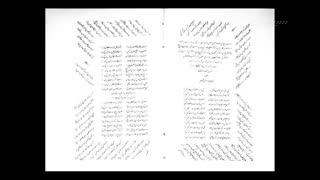 """ماجرای چاپ سنگی خط نستعلیق در مستند """"قط"""""""