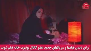 فیلم ایرانی خواب بد