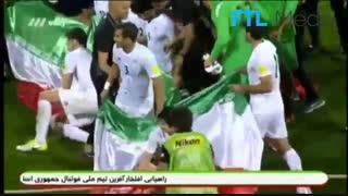 آنالیز کوتاه تیم ملی ایران برای جام جهانی 2018 روسیه
