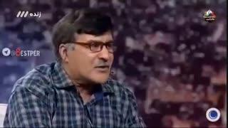 سوتی ۱۸+ و فوق العاده خنده دار در ماه عسل 97  احسان علیخانی