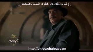 دانلود شهرزاد 3 قسمت شانزدهم 16 آخر فصل سوم (رایگان) - نماشا+۱۶