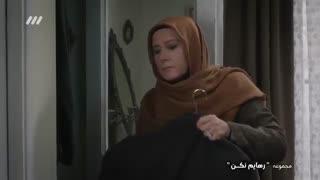 سریال رهایم نکن - 25 - Rahayam Nakon