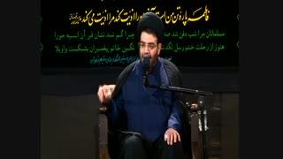 حسینیه اشکذری ها 3-2