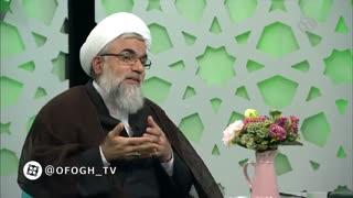 آفاق - 18 خرداد 97 - با حضور حجت الاسلام اسکندری