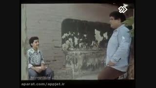 فیلم سینمایی ایرانی( سفر جادویی)