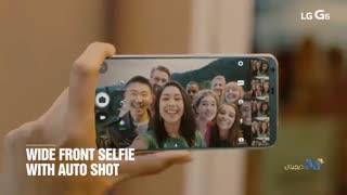 ویدئوی رسمی محصول LG G6