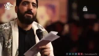 غرورم له شده مثل بدنت (شور فوق العاده زیبا) سید مجید بنی فاطمه