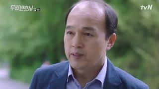 قسمت نهم سریال کره ای وکیل بی قانون - 2018  - با بازی لی جونگی - با زیرنویس چسبیده