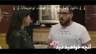 قسمت ششم از فصل دوم ( ساخت ایران 2 ) دانلود قسمت ( 6 ) نسخه نهایی HD نماشا شش.
