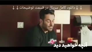 قسمت ششم سریال ساخت ایران 2 (دانلود رایگان) بدون سانسور - نماشا+۶ شش.