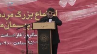 Haj_MohammadReza_Taheri-Eyde_Beyat-Tehran-1395.09.19-[www.MahdiMouood.ir]