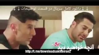 قسمت 6 ساخت ایران (6) | دانلود قسمت ششم ساخت ایران 2| کامل HD 1080 .