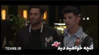 دانلود قسمت ششم فصل دوم ساخت ایران